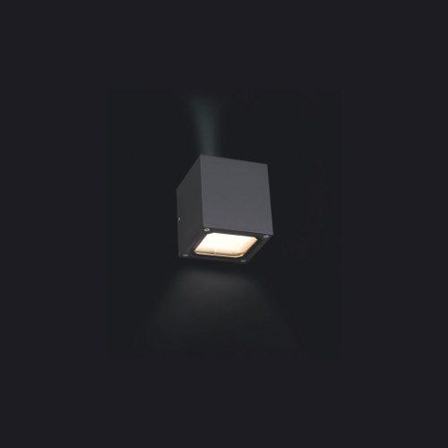 NOWODVORSKI fali lámpa Khumbu TL-4443