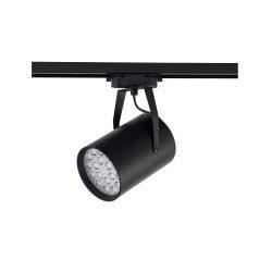 Nowodvorski Profile Store Pro LED sínrendszeres lámpa TL-8326