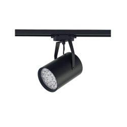 Nowodvorski Profile Store Pro LED sínrendszeres lámpa TL-8327
