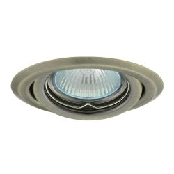 ARGUS CT-2115-BR/M MR16 állítható Spot 330