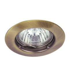 1090 - Spot relight fix GU5.3, 12V bronz