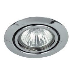 Rábalux süllyesztett lámpa Spot relight  1092