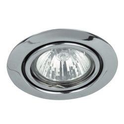 Rábalux Spot relight Ráépíthető és Beépíthető lámpa GU5.3 12V 1x MAX 50W 1092