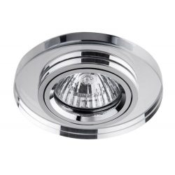 Rábalux süllyesztett lámpa 1148 - Spot fashion, fix, GU5.3, 12V
