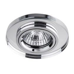 Rábalux Spot fashion Ráépíthető és Beépíthető lámpa GU5.3 12V 1x MAX 50W 1148