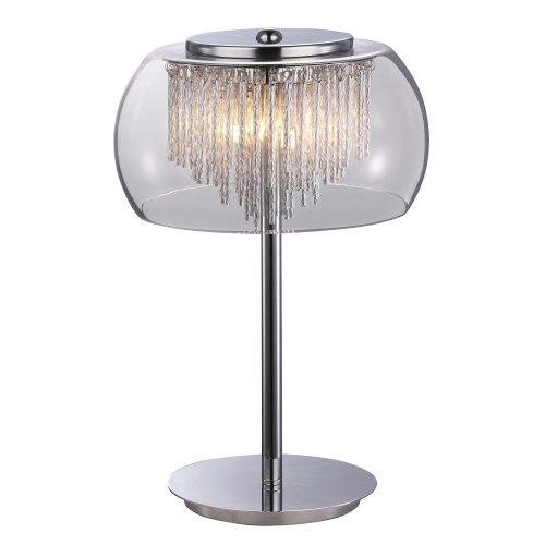 2822 - Mona, asztali lámpa, H45      !!! kifutott termék, már nem rendelhető !!!