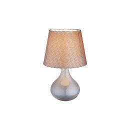 GLOBO FREEDOM Asztali lámpa 1X E14 40W 21651